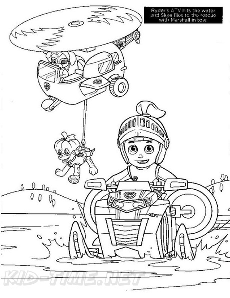 - Marshall Paw Patrol Coloring Book Page Free Coloring Book Pages Printables